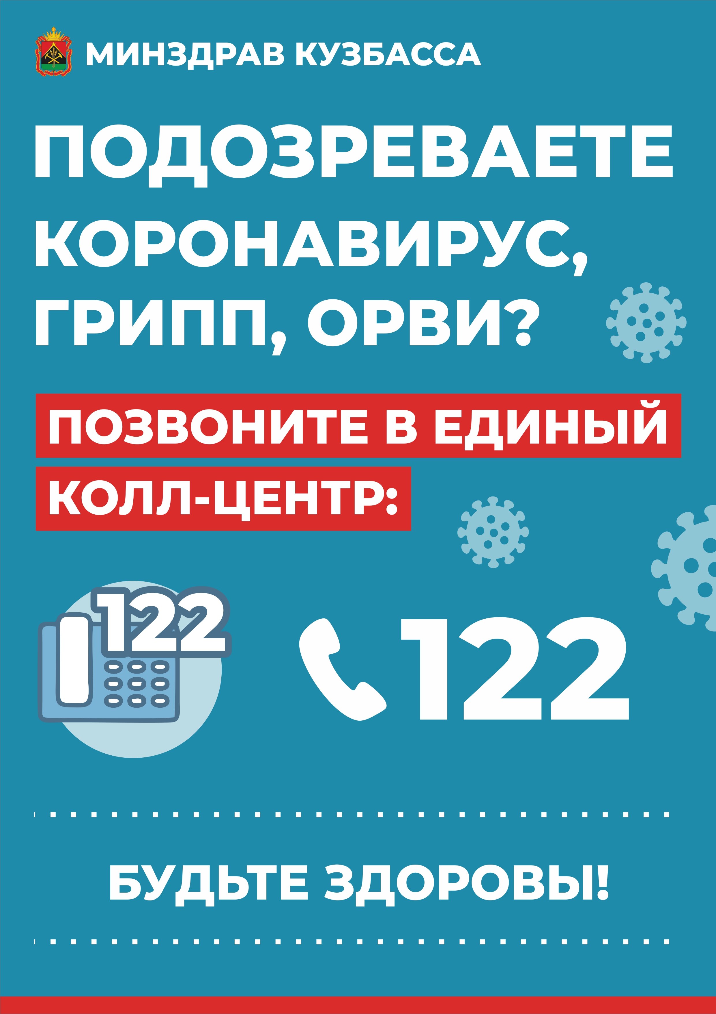 pamjatka_koll_centr.jpg